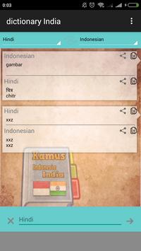 dictionary screenshot 1