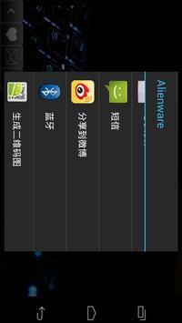 Alienware screenshot 2