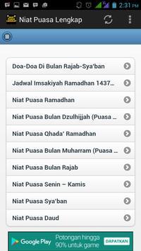 Niat Puasa Ramadhan dan Sunnah apk screenshot