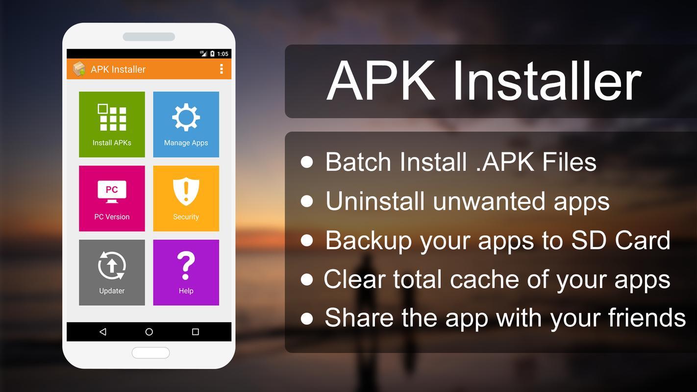 Androidアプリのapkファイルを直接インストールす …