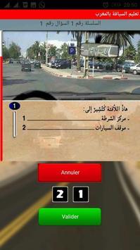 تعليم السياقة بالمغرب screenshot 2