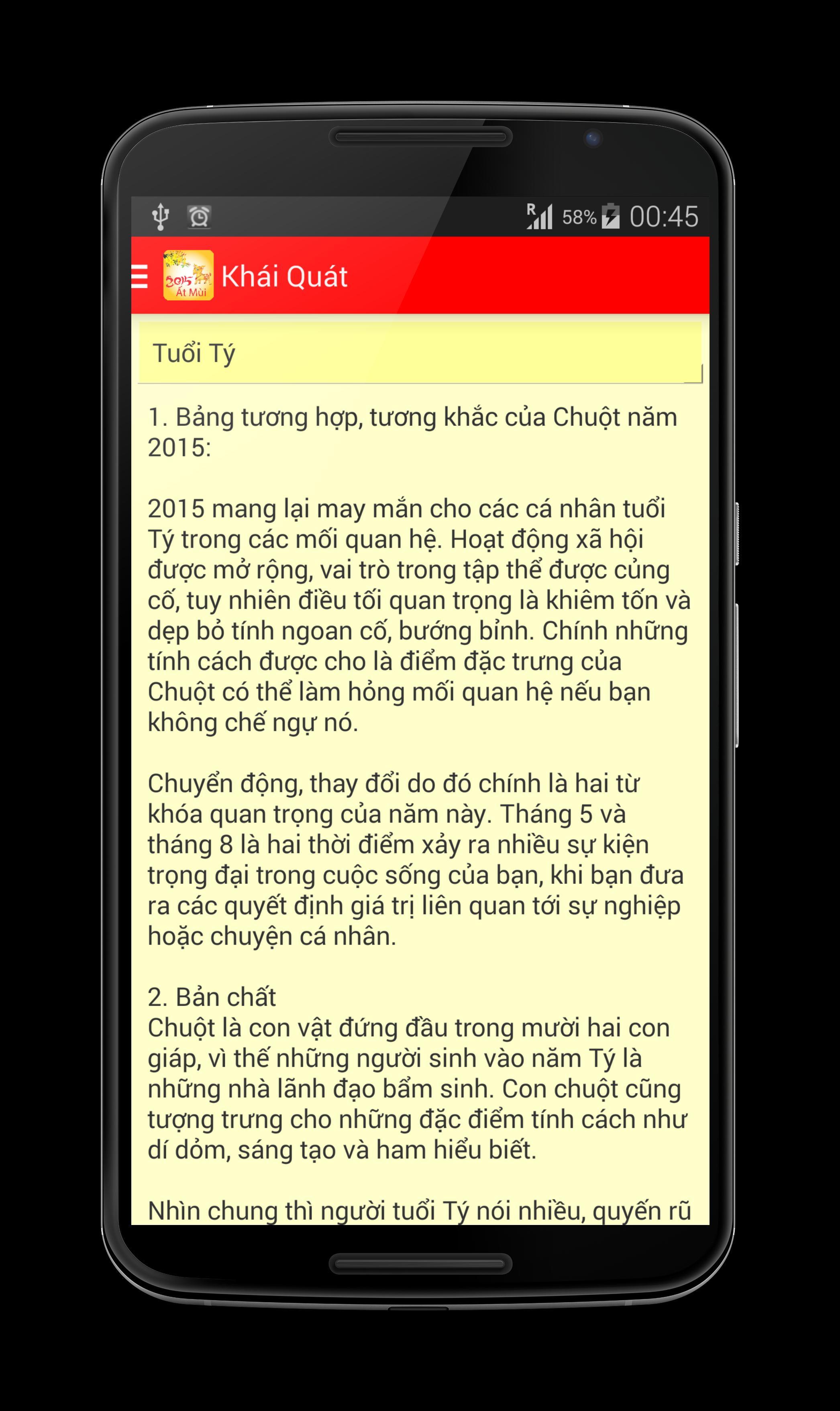 Tu Vi - Chuc Tet 2017 for Android - APK Download