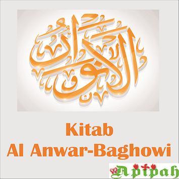 Kitab Al Anwar-Baghawi screenshot 1