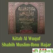 Kitab Al-Wuquf Shahih Muslim icon