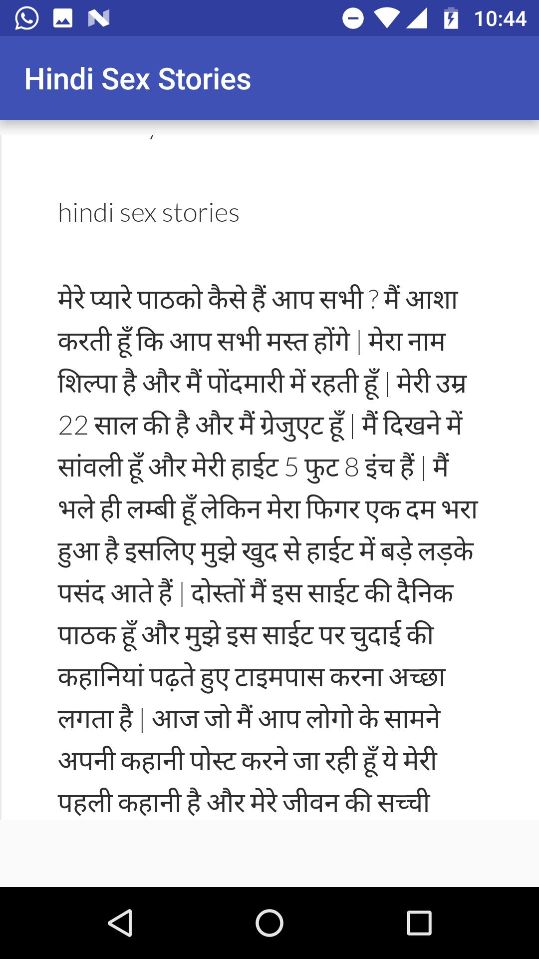Hindi Sex Stories for Android - APK Download