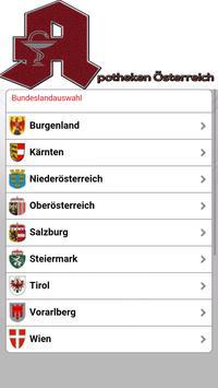 Apotheken Dienst Österreich screenshot 1