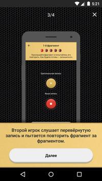 АПОЖ скриншот 2