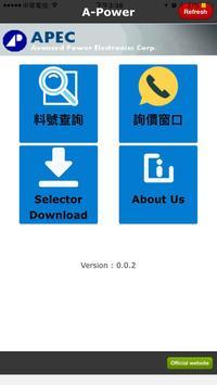 APEC Selector screenshot 1