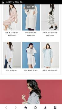 에이플랑 A.PLEINE - 여성 의류 패션 쇼핑몰 apk screenshot