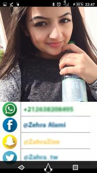 شات عربي لكل العرب screenshot 2