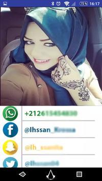 شات عربي لكل العرب screenshot 6