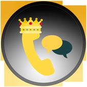 وات ساب الذهبي2017 icon