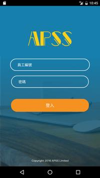 APSS apk screenshot