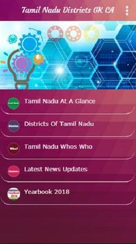 Tamil Nadu Districts poster