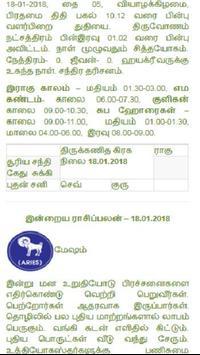 tamil calendar 2019 rasi palan panchangam poster tamil calendar 2019 rasi palan panchangam screenshot 1