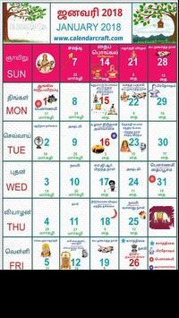 tamil calendar 2019 rasi palan panchangam screenshot 11