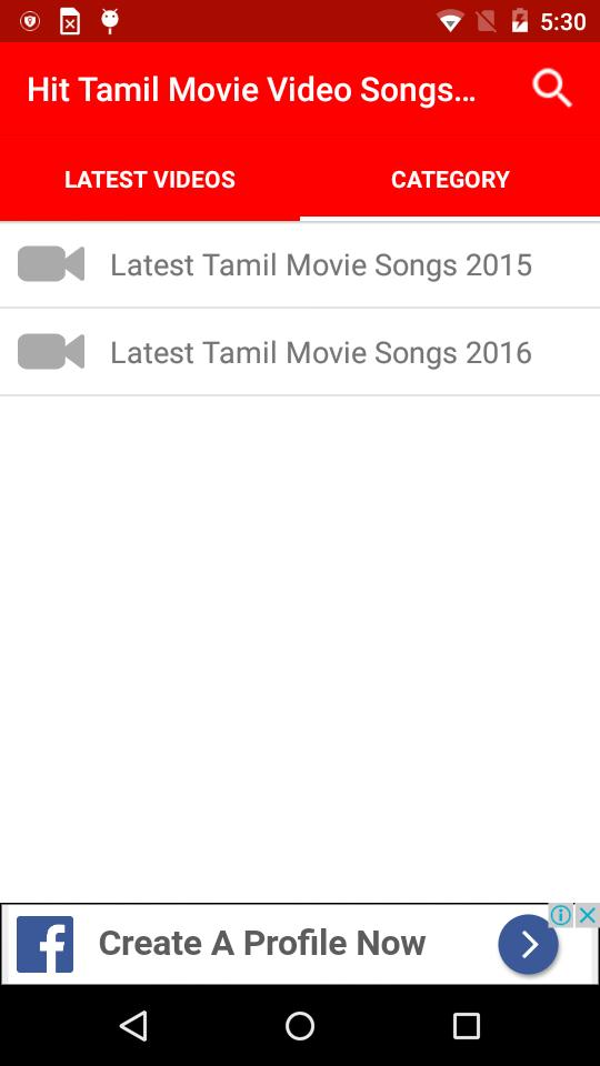 Hit Tamil Movie Video Songs HD for Android - APK Download