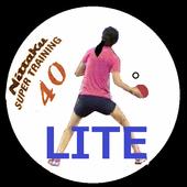 TableTennisRally LITE icon