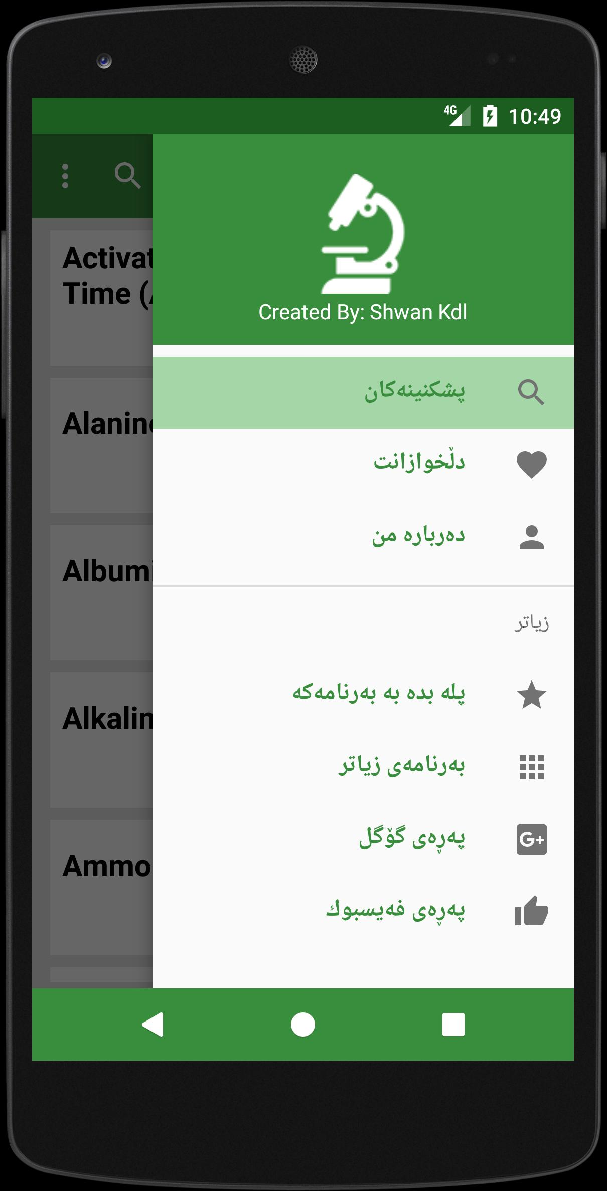 Image result for تاقیگە