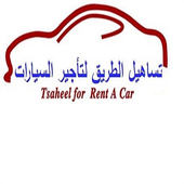 tsaheelaltareeg for rent a car icon