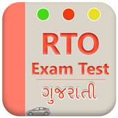 RTO Exam: Driving Licence Test icon