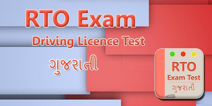 RTO Exam: Driving Licence Test poster