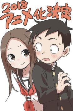 Skilled Teaser Takagi Anime Wallpaper screenshot 4