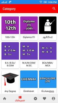 வேலைவாய்ப்பு  செய்திகள்-TNPSC JOBS +Tamilnadu Jobs screenshot 2