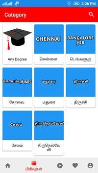 வேலைவாய்ப்பு  செய்திகள்-TNPSC JOBS +Tamilnadu Jobs screenshot 3