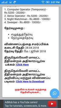 வேலைவாய்ப்பு  செய்திகள் - TNPSC JOBS +Tamilnadu screenshot 5