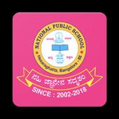 National Public School icon