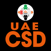 UAE CONSTRUCTION DIRECTORY icon