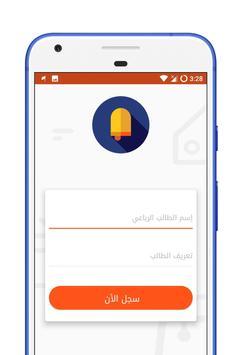 notifime screenshot 1