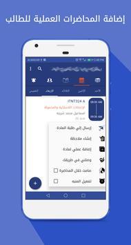 notifime screenshot 5