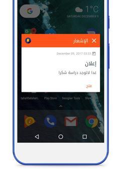 notifime screenshot 6