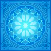 Riyad  as-Salihin icon