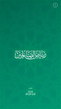 Riyad  as-Salihin poster
