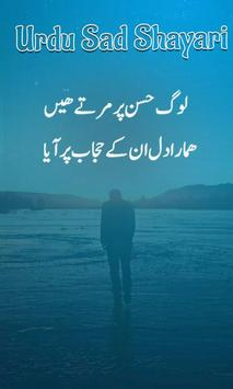 Urdu Sad Shayari poster