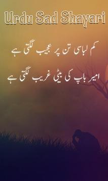 Urdu Sad Shayari screenshot 1
