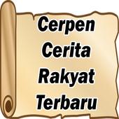Cerpen Cerita Rakyat icon