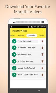Marathi Videos screenshot 2