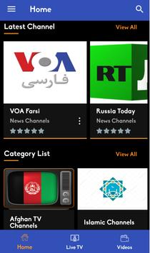 Download Vision Live TV APK for Android - Latest Version