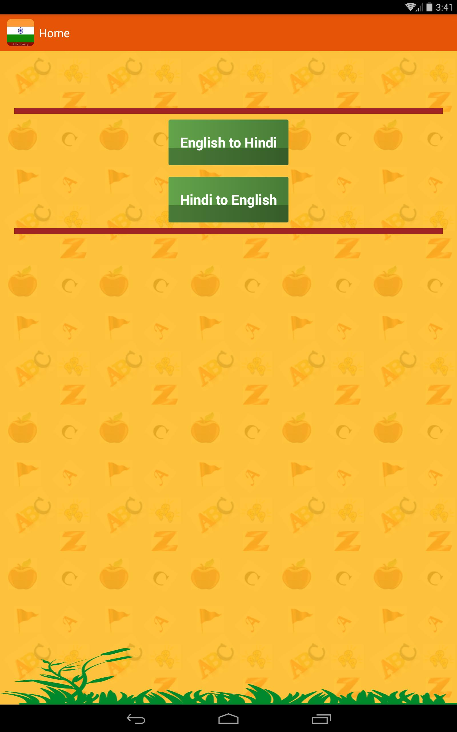 Sinhala English Translator for Android - APK Download