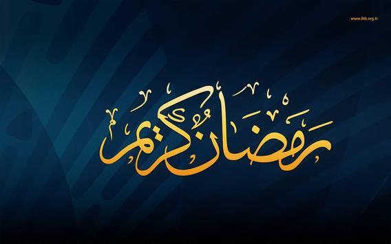 رمضان شهر الغفران screenshot 7
