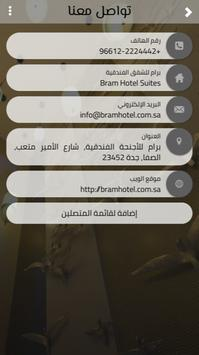 Bram Hotel Suites apk screenshot
