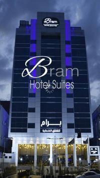 Bram Hotel screenshot 6
