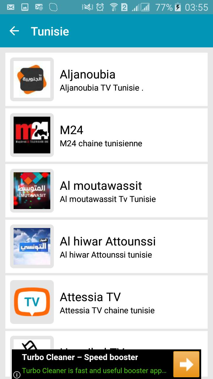 Arabic Live Tv for Android - APK Download