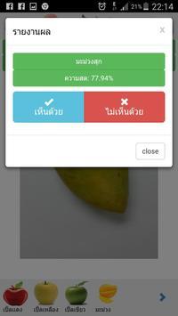 FreshBuy232 screenshot 3