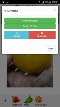 FreshBuy232 screenshot 1