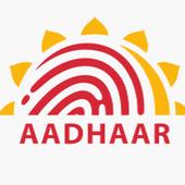 e-Aadhaar icon